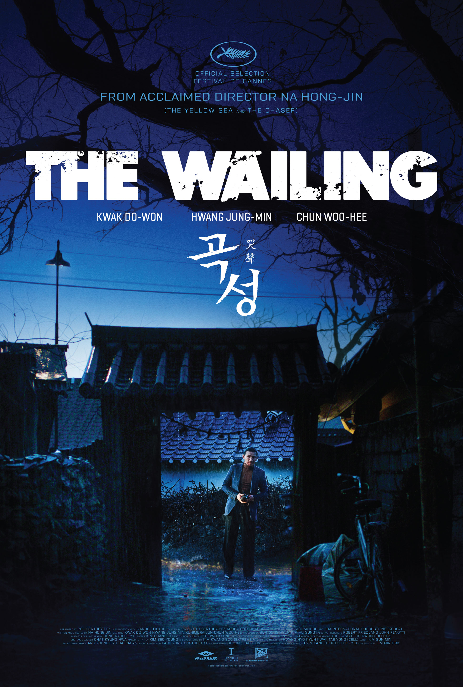 Now Playing: The Wailing (2016)