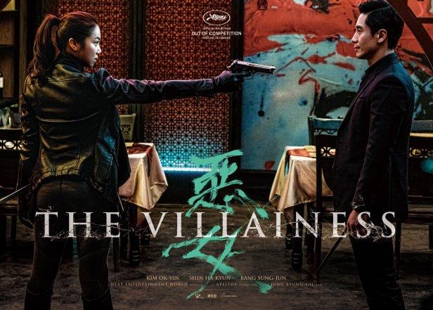 villainessposter.jpg